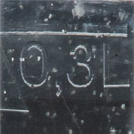 Glas (Brauerei - 409)